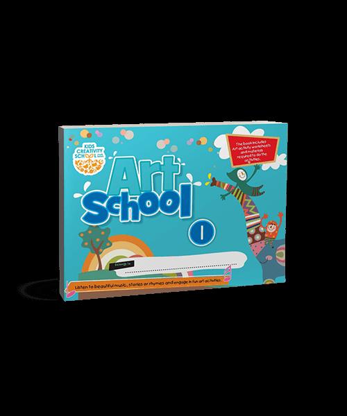 Art School 1