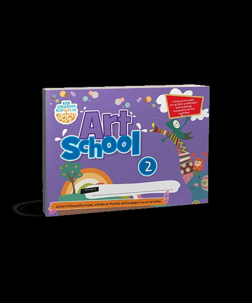 Art School 2