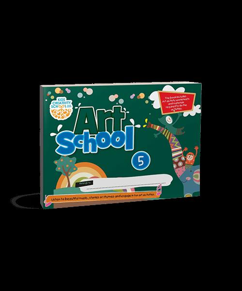 Art School 5